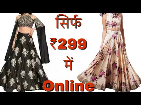 Buy online Crop-top Lehenga only for ₹299/Indo western Lehenga design ideas