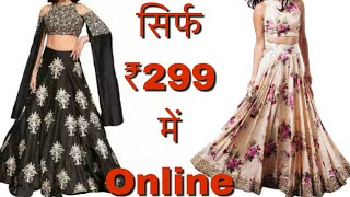 Buy online Crop-top Lehenga only for ₹299/Indo western Lehen…