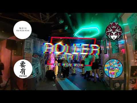 鬼混 Roller Party FPV MV