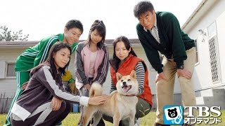 和久井映見、成海璃子出演。アメリカの少年院で行われている「プロジェクト...