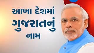 For News Updates from All Around Gujarat, Watch Around Gujarat on Zee 24 Kalak