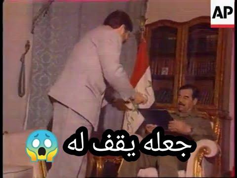 🔴شاهد هيبة صدام حسين امام الرئيس الإيراني جعله يقف