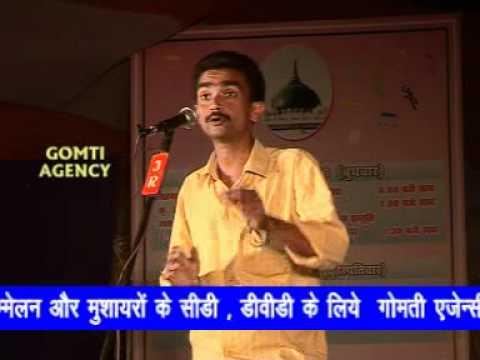 कवि सम्मलेन/ Kavi Sammelan / डॉ अनिल