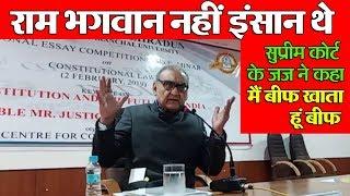 राम मंदिर पर सुप्रीम कोर्ट के जज क्या बोले Justice Markandey Katju speech on Cow Media Today TV