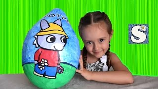 Тротро большое яйцо сюрприз распаковка игрушки Trotro giant surprise egg with toys