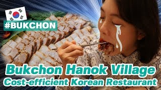 Bukchon Hanok Village Cost-efficient Korean Restaurant (EN SUB)