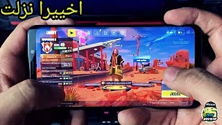 - fortnite client android shipping arm64 es2
