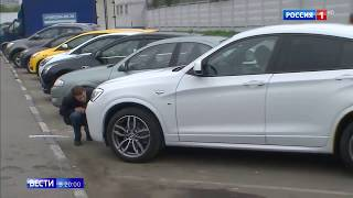 Новые правила регистрации авто и получения номеров