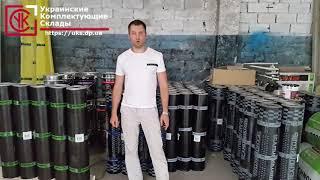 видео Как перекрыть крышу рубероидом: выбираем и стелим