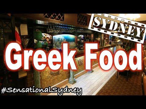 Diethnes Greek Restaurant Sydney