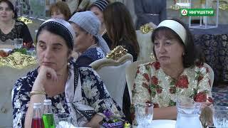 Телепередача о праздновании  25-ЛЕТИЯ ГОСУДАРСТВЕННОГО АРХИВА ИНГУШЕТИИ