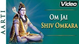 Om Jai Shiv Omkara | Shiv Aarti | Maha Shivratri Celebrations | Bhakti Songs