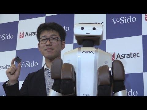 ロボット制御のソフトウエア開発 ソフトバンクが開発支援