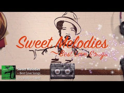 『Sweet Melodies~Best Love Songs』トレーラー映像
