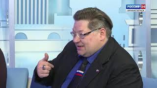 Вечерний Архангельск от 12 декабря 2019 года