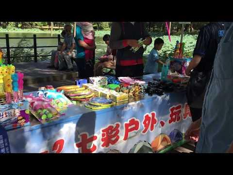 Beijing Life 7: Chaoyang Park and Great Air!