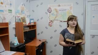 Страна читающая — библиотека Сосновская читает произведение «Листок» М. Ю. Лермонтова