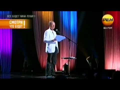 Михаил Задорнов (Zadornov), концерты смотреть онлайн с