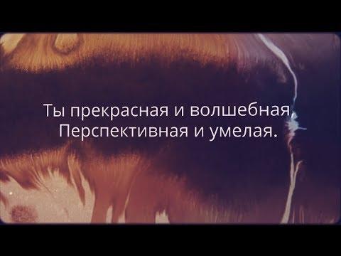 Поздравление девушке коллеге с днем рождения. Super-pozdravlenie.ru