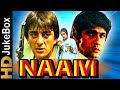 Naam (1986) | Full Video Songs Jukebox | Sanjay Dutt, Kumar Gaurav, Amrita Singh, Poonam Dhillon