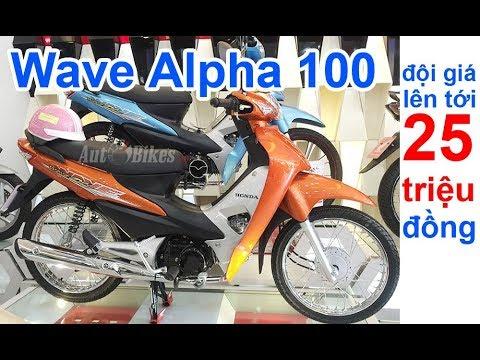 Choáng váng Wave Alpha 100 đội lên 25 triệu đồng! Wave Alpha 110 bán dưới đề xuất