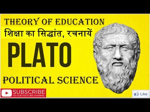 FULL PLATO THEORY;UPSC in hindi (प्लेटो; शिक्षा सिद्धांत)