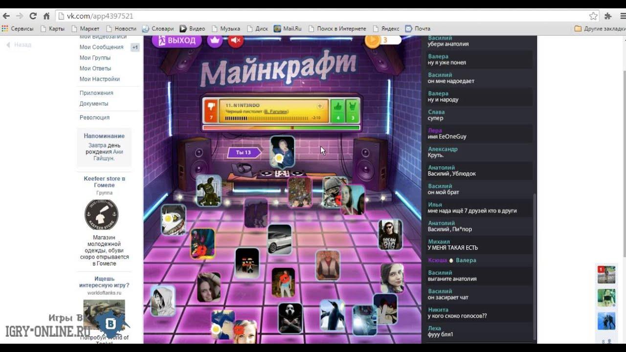 Карточные игры для компании