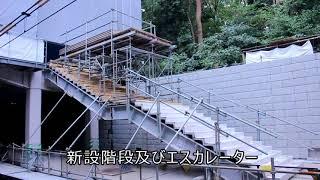 JR東日本 山手線 原宿駅改良工事 現況 2019年10月18日