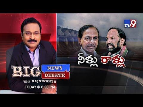 #BigNewsBigDebate - Project Fight in Telangana - TV9