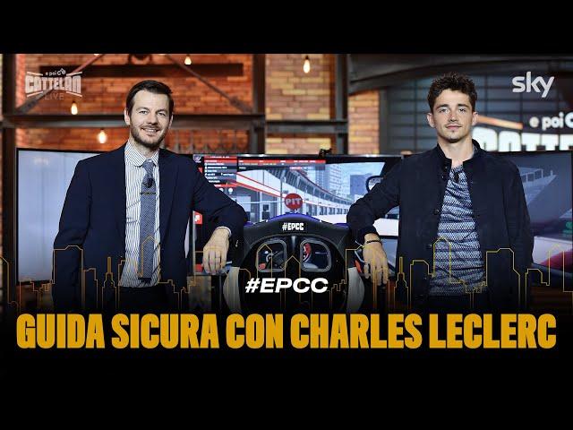 EPCC   Simulazione di guida con Charles Leclerc
