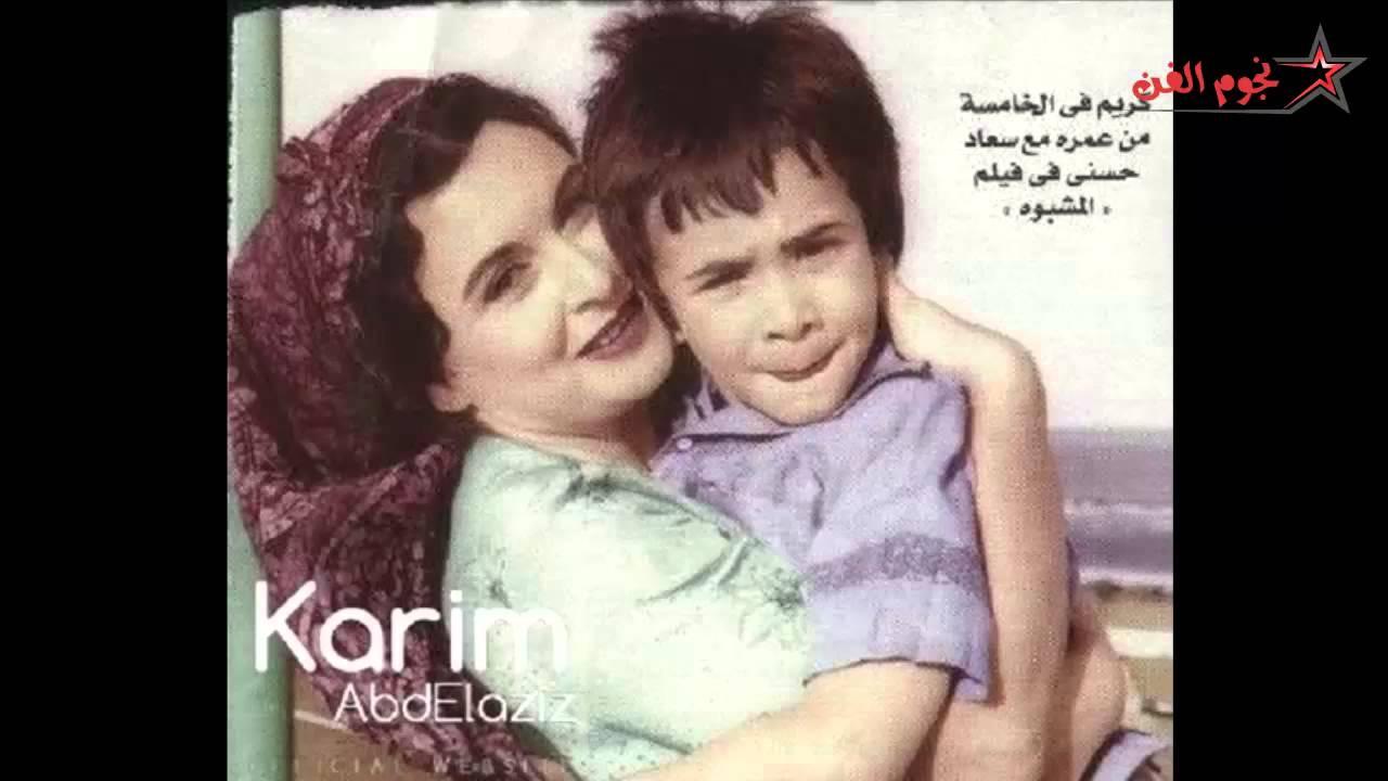 لن تصدق من هو الطفل الذى شارك سعاد حسنى وعادل امام فيلم المشبوه نجم شاب الأن Youtube
