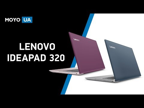 Дешевле смартфона! Обзор ноутбука Lenovo Ideapad 320