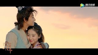 Tao's Kiss Scenes: A Chinese Odyssey drama