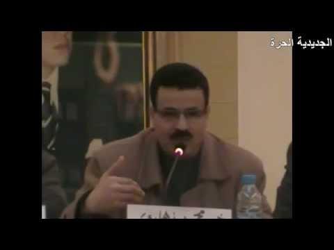 مداخلة ذ   محمد الزهاري رئيس العصبة ندوة الصويرة نقر عن موقع الجديدة الحرة