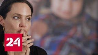 Джоли считает Брэда Питта опасным для их детей