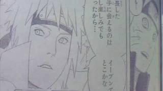 Naruto 439 Spoiler Español Confirmado  - Fotos y Scans - Miercoles 11 marzo