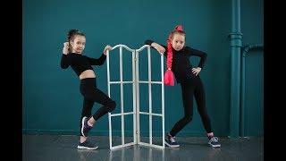 KIDS / DANCE