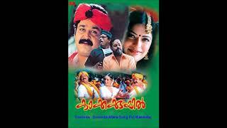Govinda Govinda Alare Govinda Song Full Karaoke