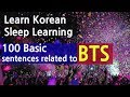 BTS 100 Learn Korean While You Sleep ★ related to 방탄소년단