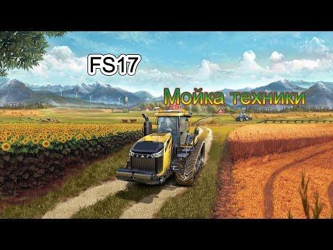 Продажа тракторов из Китая и Белоруссии. Навесное