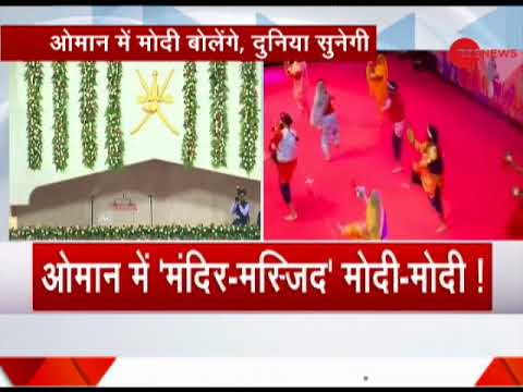 PM Narendra Modi gets ceremonial reception at Muscat, Oman