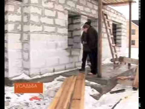 видео: Система отопления в газосиликатном доме