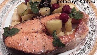 Семга в духовке | Baked red fish