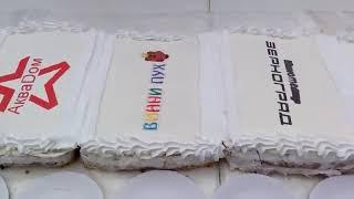 Рекорд России Самый длинный торт