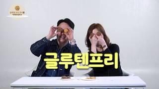 쿠키미학 review영상