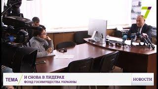 Почти 320 миллионов гривен принесла приватизация госимущества в Одесской области