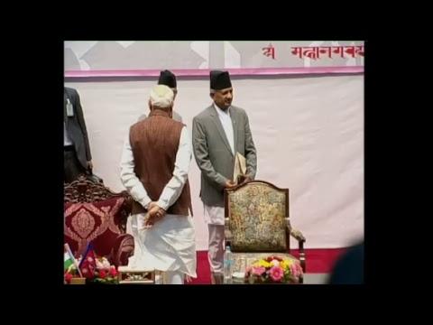 PM Modi attends Civic Reception at Rashtriya Sabha Griha in Kathmandu, Nepal