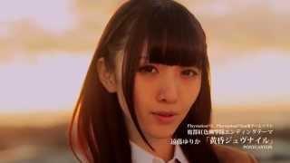 魔都紅色幽撃隊EDテーマ 『黄昏ジュヴナイル』 遠藤ゆりかミュージックビデオ