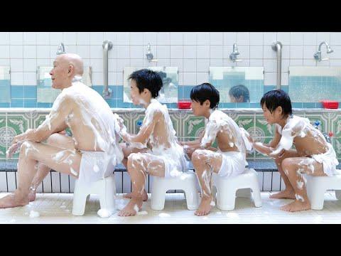 銭湯、そのレトロ空間に初めて足を踏み入れた少年たちは…?牛乳石鹸CM「はじめての銭湯」篇
