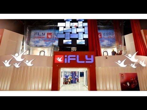 I Believe I Can iFly ! تجربة الطيران في آي فلاي دبي